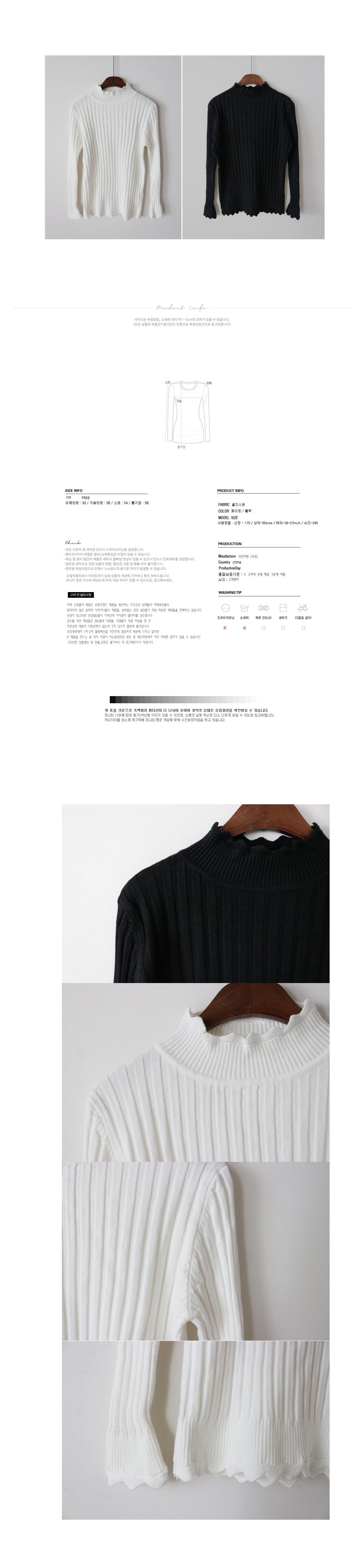 2018113001-d_shop1_115520.jpg